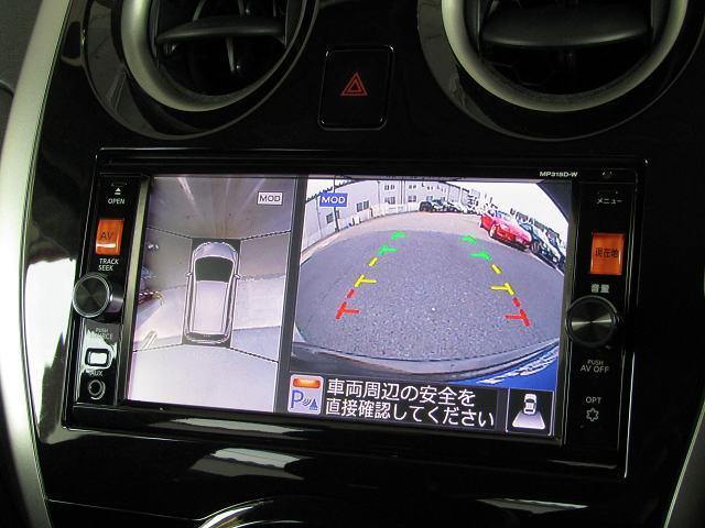 メダリスト 純正SDナビMP315D-W フルセグ DVD再生 ブルートゥース オートライト アラウンドビューモニター I-STOP LEDヘッドライト フォグ ハーフレザー インテリキー スーパーチャージャー(60枚目)