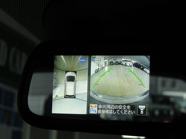 メダリスト 純正SDナビMP315D-W フルセグ DVD再生 ブルートゥース オートライト アラウンドビューモニター I-STOP LEDヘッドライト フォグ ハーフレザー インテリキー スーパーチャージャー(61枚目)