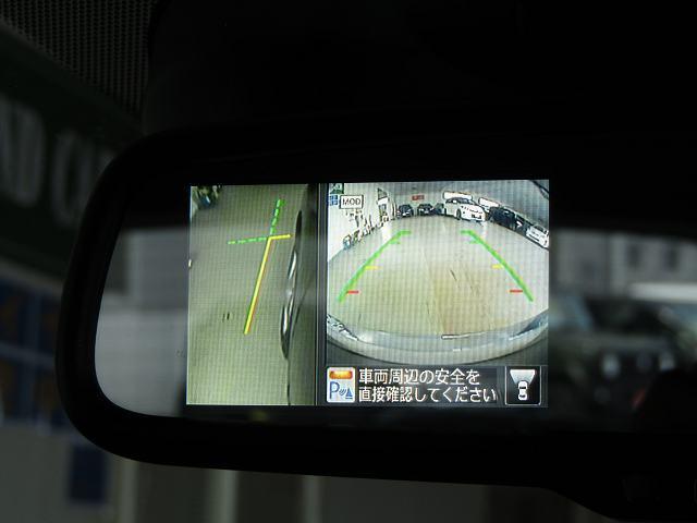 メダリスト 純正SDナビMP315D-W フルセグ DVD再生 ブルートゥース オートライト アラウンドビューモニター I-STOP LEDヘッドライト フォグ ハーフレザー インテリキー スーパーチャージャー(62枚目)