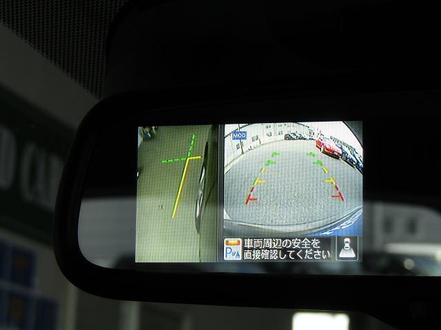 メダリスト 純正SDナビMP315D-W フルセグ DVD再生 ブルートゥース オートライト アラウンドビューモニター I-STOP LEDヘッドライト フォグ ハーフレザー インテリキー スーパーチャージャー(64枚目)