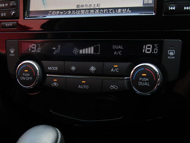 20XブラクエクストリーマXエマージェンシブレーキP SDナビ フルセグ DVD再生 音楽サーバー ブルートゥース オートライト オートクルーズ I-STOP LEDヘッドライト フォグ アラウンドビュー シートヒーター 社外17インチAW 1オーナー(62枚目)