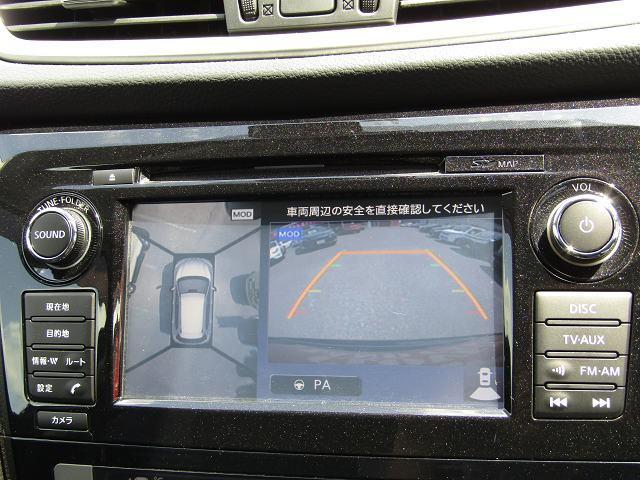 20XブラクエクストリーマXエマージェンシブレーキP SDナビ フルセグ DVD再生 音楽サーバー ブルートゥース オートライト オートクルーズ I-STOP LEDヘッドライト フォグ アラウンドビュー シートヒーター 社外17インチAW 1オーナー(64枚目)