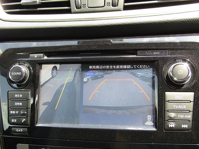 20XブラクエクストリーマXエマージェンシブレーキP SDナビ フルセグ DVD再生 音楽サーバー ブルートゥース オートライト オートクルーズ I-STOP LEDヘッドライト フォグ アラウンドビュー シートヒーター 社外17インチAW 1オーナー(65枚目)