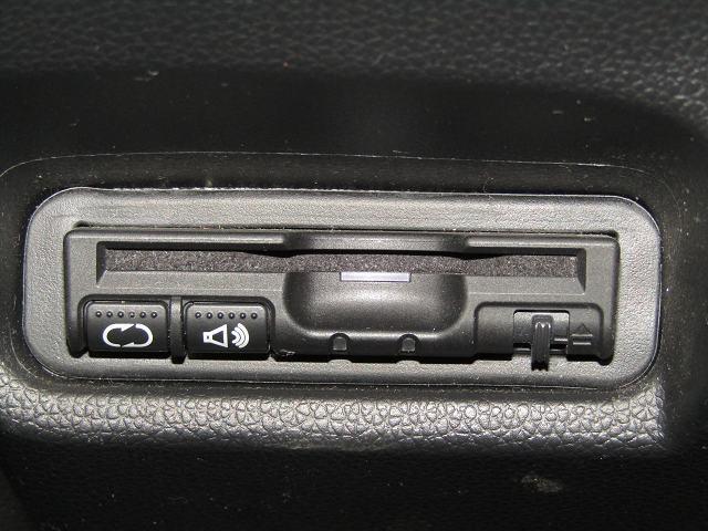 Lパッケージ メモリーナビVXM-174VFXi フルセグ DVD再生 ブルートゥース バックカメラ オートクルーズ LEDヘッドライト ハーフレザーシート インテリキー Pスタート オートライト スモークガラス(10枚目)