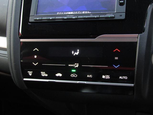 Lパッケージ メモリーナビVXM-174VFXi フルセグ DVD再生 ブルートゥース バックカメラ オートクルーズ LEDヘッドライト ハーフレザーシート インテリキー Pスタート オートライト スモークガラス(58枚目)