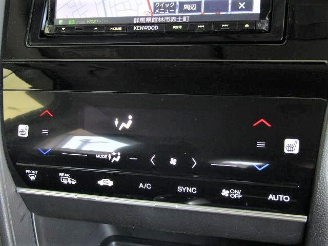 ハイブリッドZスタイルエディション メモリーナビMDV-X702 フルセグ DVD再生 音楽サーバー ブルートゥース オートクルーズ パドルシフト ETC LEDヘッドライト フォグ バックカメラ ハーフレザー インテリキー 1オーナー(67枚目)
