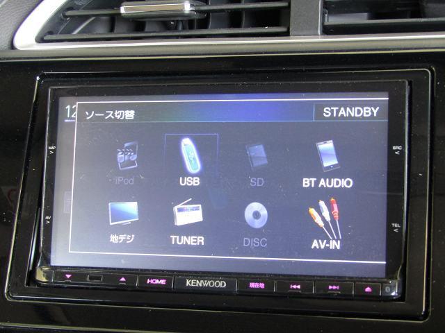 ハイブリッドZスタイルエディション メモリーナビMDV-X702 フルセグ DVD再生 音楽サーバー ブルートゥース オートクルーズ パドルシフト ETC LEDヘッドライト フォグ バックカメラ ハーフレザー インテリキー 1オーナー(69枚目)