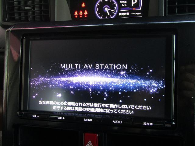 G-T 純正SDナビNSZT-Y66T フルセグ DVD再生 音楽サーバー ブルートゥース オートクルーズ I-STOP ETC フォグランプ Bカメラ SMACK14AW モデリスタ 両側電動 1オーナー(8枚目)