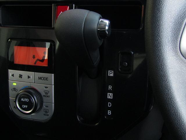G-T 純正SDナビNSZT-Y66T フルセグ DVD再生 音楽サーバー ブルートゥース オートクルーズ I-STOP ETC フォグランプ Bカメラ SMACK14AW モデリスタ 両側電動 1オーナー(56枚目)