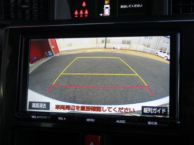G-T 純正SDナビNSZT-Y66T フルセグ DVD再生 音楽サーバー ブルートゥース オートクルーズ I-STOP ETC フォグランプ Bカメラ SMACK14AW モデリスタ 両側電動 1オーナー(58枚目)