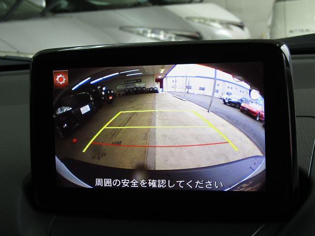 XD プロアクティブ マツコネナビ フルセグ DVD再生 ブルートゥース Bカメラ オートライト オートクルーズ パドルシフト I-STOP ETC LEDヘッドライト ハーフレザー インテリキー 純正AW 1オーナー(41枚目)