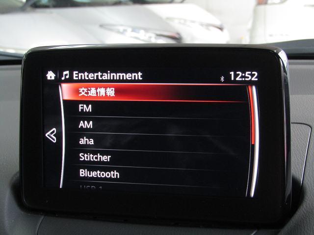 XD プロアクティブ マツコネナビ フルセグ DVD再生 ブルートゥース Bカメラ オートライト オートクルーズ パドルシフト I-STOP ETC LEDヘッドライト ハーフレザー インテリキー 純正AW 1オーナー(43枚目)