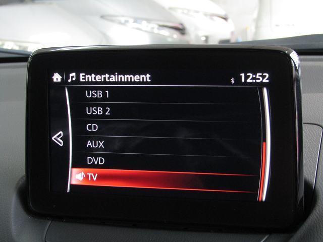 XD プロアクティブ マツコネナビ フルセグ DVD再生 ブルートゥース Bカメラ オートライト オートクルーズ パドルシフト I-STOP ETC LEDヘッドライト ハーフレザー インテリキー 純正AW 1オーナー(44枚目)