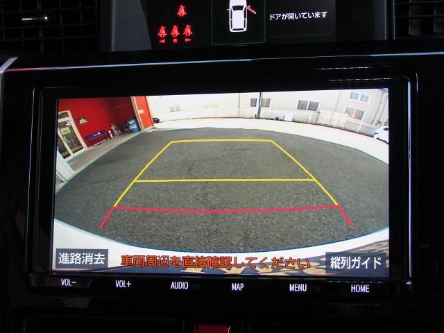 G-T 純正SDナビNSZT-Y68T フルセグ DVD再生 音楽サーバー ブルートゥース オートクルーズ I-STOP ETC LEDヘッド フォグ Bカメラ Sヒーター 純正15AW 両側電動 1オナ(65枚目)