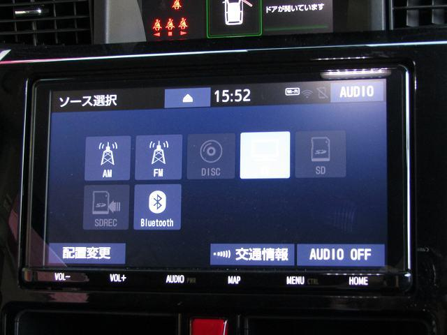 G-T 純正SDナビNSZT-Y68T フルセグ DVD再生 音楽サーバー ブルートゥース オートクルーズ I-STOP ETC LEDヘッド フォグ Bカメラ Sヒーター 純正15AW 両側電動 1オナ(66枚目)