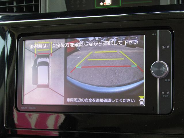 カスタムG ターボ SAII SDナビNSZT-W62G DVD再生 ブルートゥース 音楽サーバー オートライト パノラマモニター オートクルーズ I-STOP LEDヘッドライト フォグランプ 純正15インチAW 両側電動ドア(8枚目)