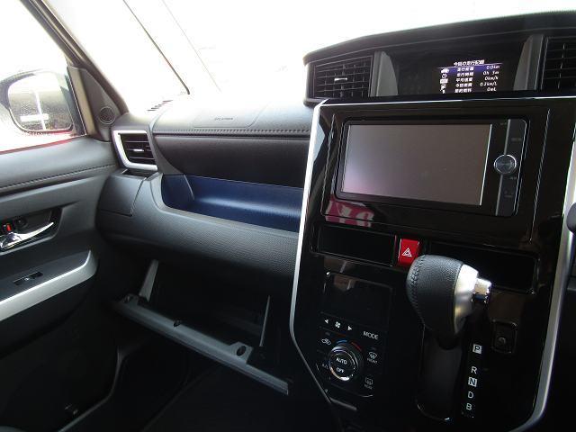 カスタムG ターボ SAII SDナビNSZT-W62G DVD再生 ブルートゥース 音楽サーバー オートライト パノラマモニター オートクルーズ I-STOP LEDヘッドライト フォグランプ 純正15インチAW 両側電動ドア(13枚目)