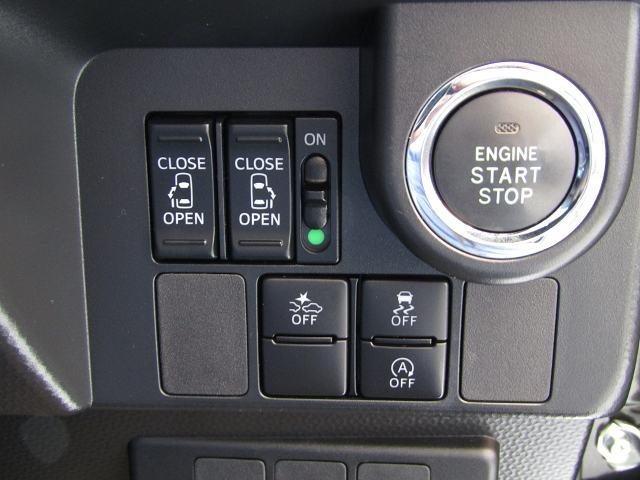 カスタムG ターボ SAII SDナビNSZT-W62G DVD再生 ブルートゥース 音楽サーバー オートライト パノラマモニター オートクルーズ I-STOP LEDヘッドライト フォグランプ 純正15インチAW 両側電動ドア(53枚目)