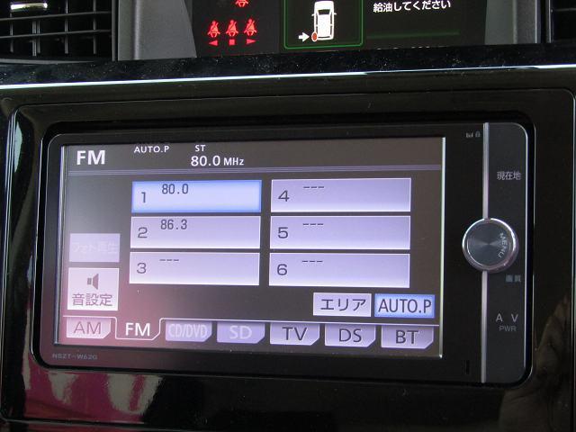 カスタムG ターボ SAII SDナビNSZT-W62G DVD再生 ブルートゥース 音楽サーバー オートライト パノラマモニター オートクルーズ I-STOP LEDヘッドライト フォグランプ 純正15インチAW 両側電動ドア(59枚目)