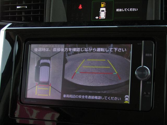 カスタムG ターボ SAII SDナビNSZT-W62G DVD再生 ブルートゥース 音楽サーバー オートライト パノラマモニター オートクルーズ I-STOP LEDヘッドライト フォグランプ 純正15インチAW 両側電動ドア(60枚目)