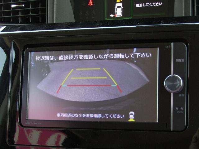 カスタムG ターボ SAII SDナビNSZT-W62G DVD再生 ブルートゥース 音楽サーバー オートライト パノラマモニター オートクルーズ I-STOP LEDヘッドライト フォグランプ 純正15インチAW 両側電動ドア(61枚目)