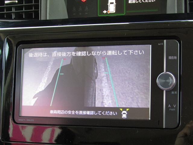 カスタムG ターボ SAII SDナビNSZT-W62G DVD再生 ブルートゥース 音楽サーバー オートライト パノラマモニター オートクルーズ I-STOP LEDヘッドライト フォグランプ 純正15インチAW 両側電動ドア(64枚目)