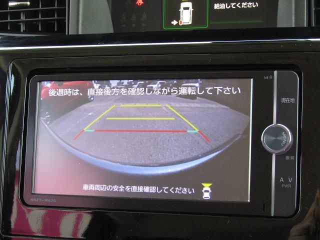 カスタムG ターボ SAII SDナビNSZT-W62G DVD再生 ブルートゥース 音楽サーバー オートライト パノラマモニター オートクルーズ I-STOP LEDヘッドライト フォグランプ 純正15インチAW 両側電動ドア(65枚目)