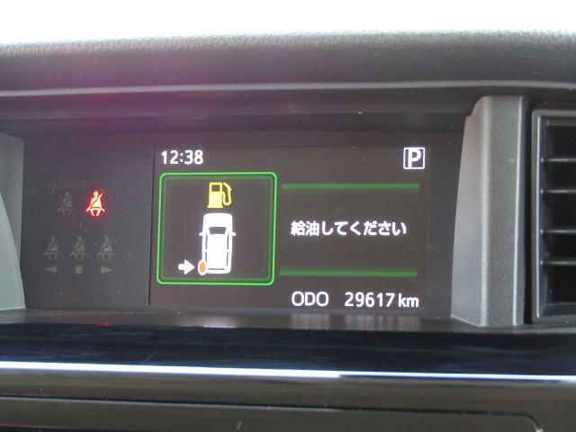 カスタムG ターボ SAII SDナビNSZT-W62G DVD再生 ブルートゥース 音楽サーバー オートライト パノラマモニター オートクルーズ I-STOP LEDヘッドライト フォグランプ 純正15インチAW 両側電動ドア(66枚目)