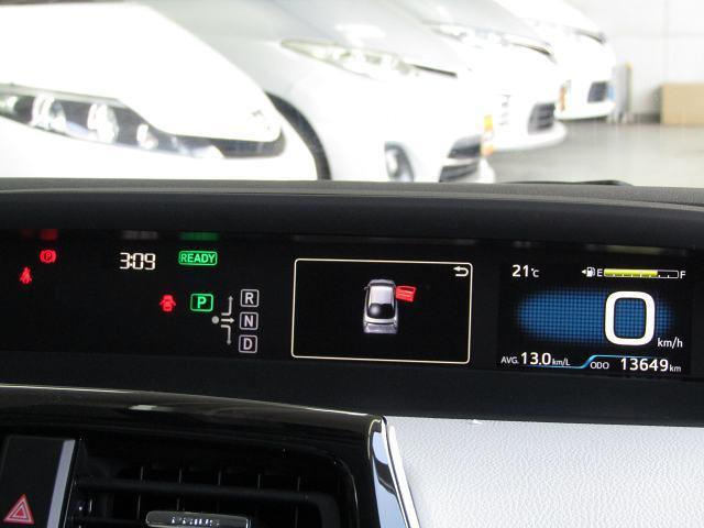 Sツーリングセレクション 純正SDナビNSZT-W66T フルセグ DVD再生 音楽サーバー ブルートゥース LEDヘッド フォグ バックカメラ 白黒合皮シート Sヒーター 社外17インチAW モデリスタエアロ(7枚目)