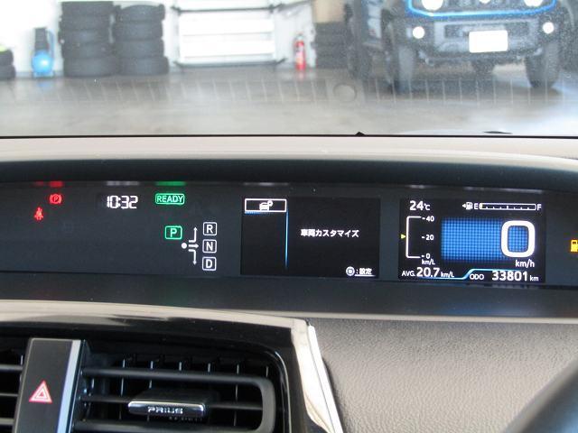 S 純正SDナビNSCD-W66 地デジ ブルートゥース セキュリティ オートライト LEDヘッドライト フォグランプ オートクルーズ 純正15インチAW フルエアロ スマートキー セーフティセンス(7枚目)