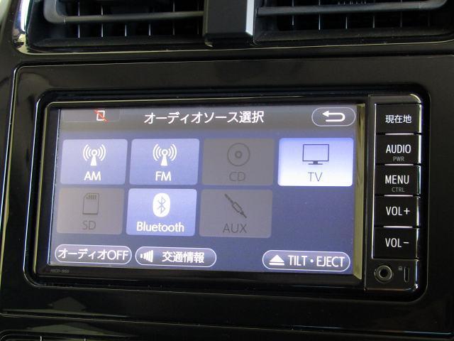 S 純正SDナビNSCD-W66 地デジ ブルートゥース セキュリティ オートライト LEDヘッドライト フォグランプ オートクルーズ 純正15インチAW フルエアロ スマートキー セーフティセンス(8枚目)