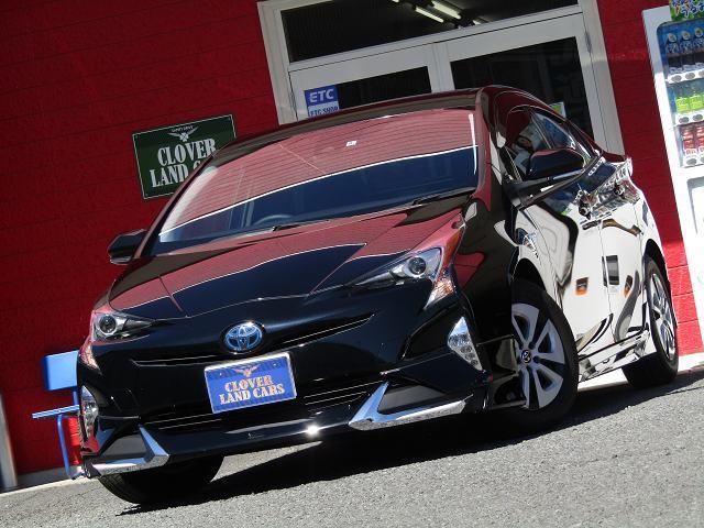 S 純正SDナビNSCD-W66 地デジ ブルートゥース セキュリティ オートライト LEDヘッドライト フォグランプ オートクルーズ 純正15インチAW フルエアロ スマートキー セーフティセンス(49枚目)
