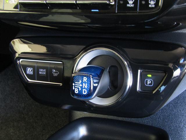 S 純正SDナビNSCD-W66 地デジ ブルートゥース セキュリティ オートライト LEDヘッドライト フォグランプ オートクルーズ 純正15インチAW フルエアロ スマートキー セーフティセンス(66枚目)