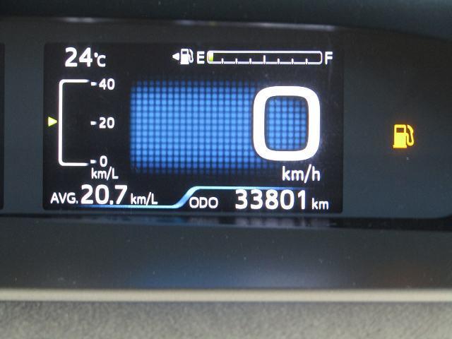 S 純正SDナビNSCD-W66 地デジ ブルートゥース セキュリティ オートライト LEDヘッドライト フォグランプ オートクルーズ 純正15インチAW フルエアロ スマートキー セーフティセンス(73枚目)