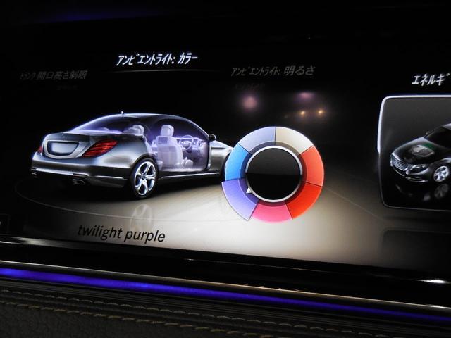アンビエントランプは色変更可能ナイトドライブは最高です