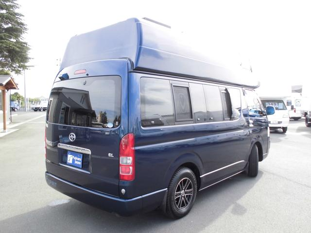 トヨタ ハイエースワゴン ロータスRV イースピリットラウンジ キャンピングカー