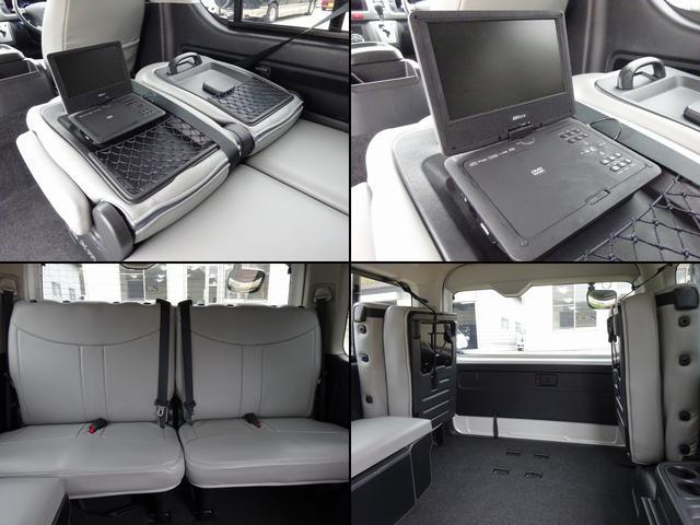 トヨタ ハイエースワゴン アムクラフト ホープ キャンピングカー ポップアップ4WD