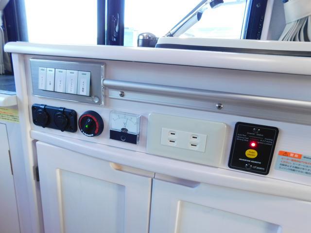 ベバスト燃料式FFヒーター 電圧計 12Vアウトプット USB電源