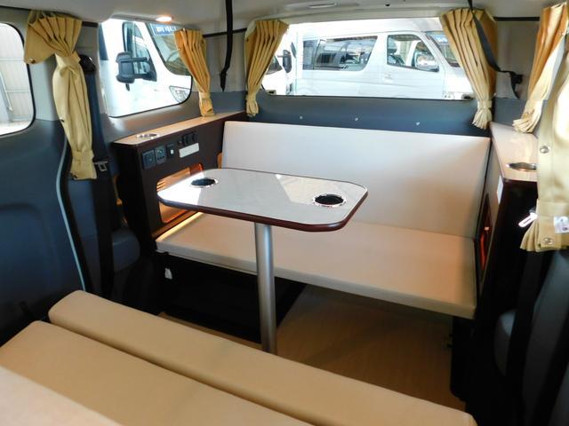 「日産」「NV200バネットバン」「ミニバン・ワンボックス」「茨城県」の中古車2