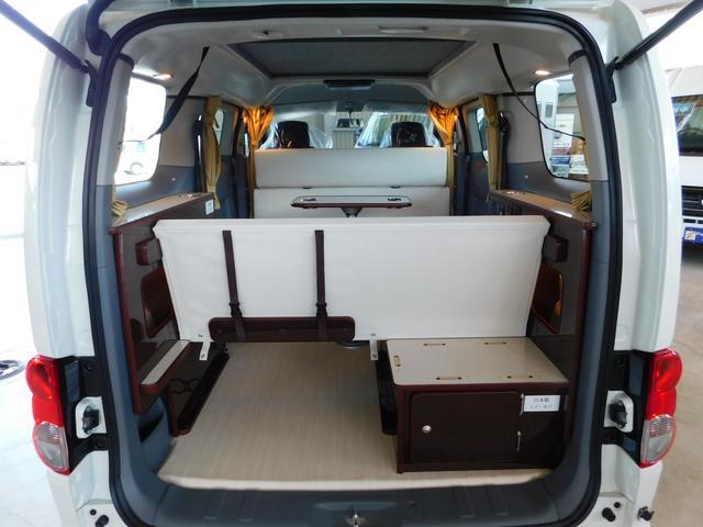 「日産」「NV200バネットバン」「ミニバン・ワンボックス」「茨城県」の中古車3