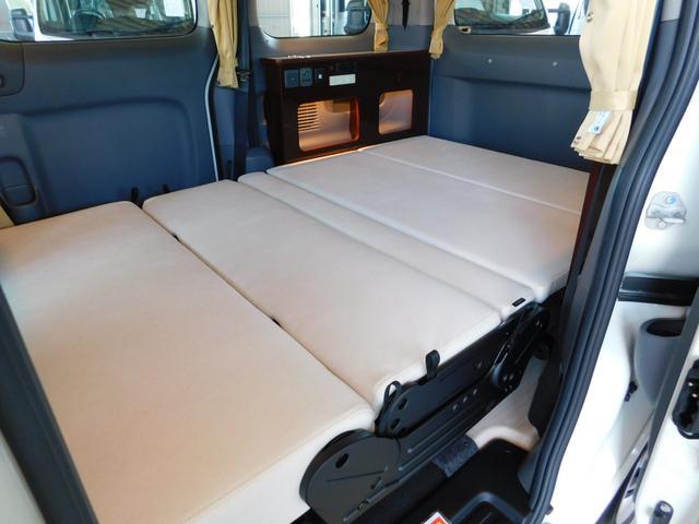「日産」「NV200バネットバン」「ミニバン・ワンボックス」「茨城県」の中古車5