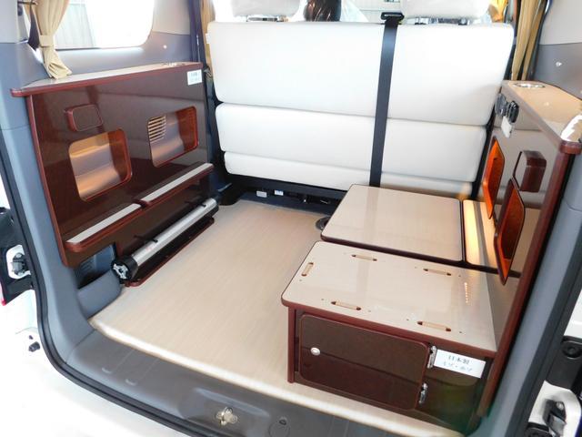 「日産」「NV200バネットバン」「ミニバン・ワンボックス」「茨城県」の中古車7