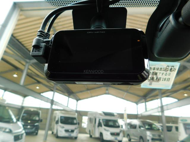 「日産」「NV350キャラバン」「その他」「茨城県」の中古車79