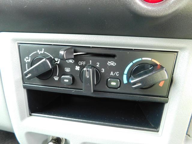 キャンピングカー 三菱自動車製 タウンボックスRXキャンパー 4速AT フルタイム4WD 660ccターボ 寒冷地仕様 4人乗車 ベッドマット サンシェード エンジンスターター ストラーダメモリーナビ(48枚目)