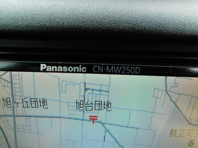 キャンピングカー 三菱自動車製 タウンボックスRXキャンパー 4速AT フルタイム4WD 660ccターボ 寒冷地仕様 4人乗車 ベッドマット サンシェード エンジンスターター ストラーダメモリーナビ(77枚目)