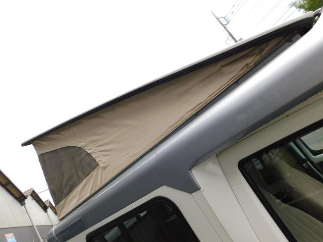 「三菱」「ミニキャブトラック」「トラック」「茨城県」の中古車28