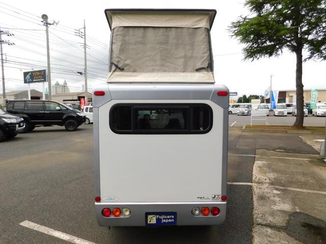 「三菱」「ミニキャブトラック」「トラック」「茨城県」の中古車30