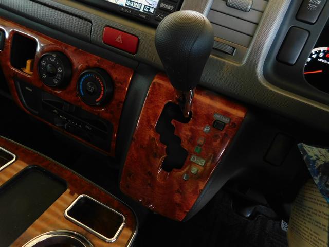 「トヨタ」「ハイエース」「ミニバン・ワンボックス」「茨城県」の中古車73