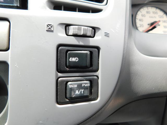 キャンピングカー ノースライフ 北斗 3000ccディーゼルTB 不適合車 パートタイム4WD FFヒーター ツインサブバッテリー 走行充電 外部電源・充電器 1500Wインバーター サイドオーニング(74枚目)