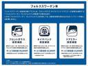 TSIハイライン マイスター LEATHER(41枚目)